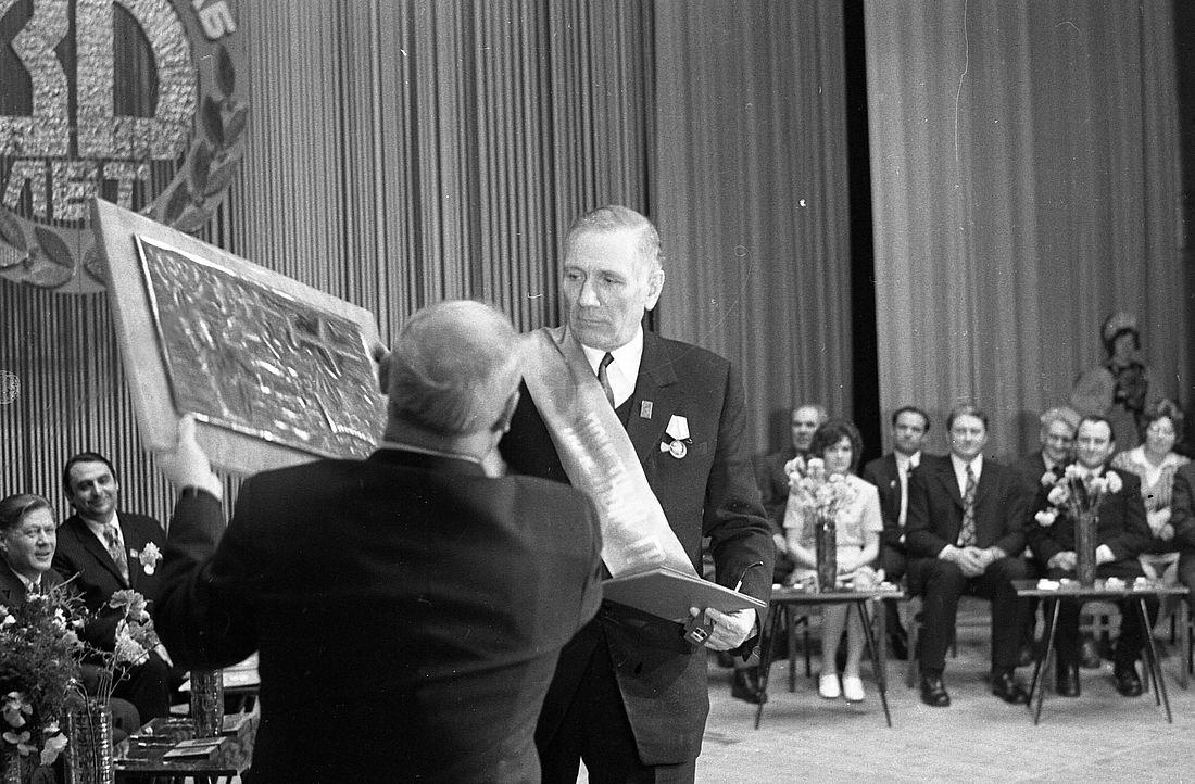 Юбилейный 1975 год для «Норильскснаба» стал двойным праздником