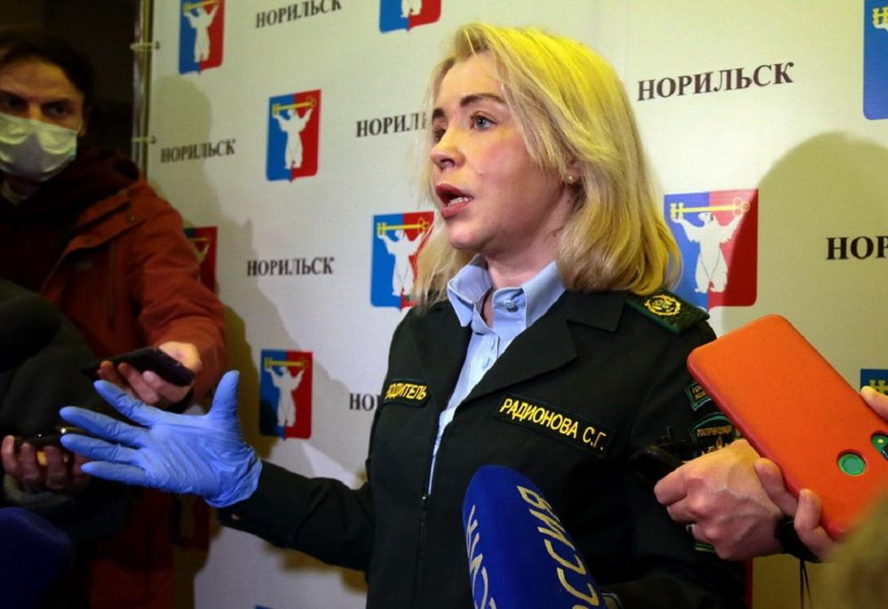 Руководитель Федеральной службы по надзору в сфере природопользования Светлана Радионова