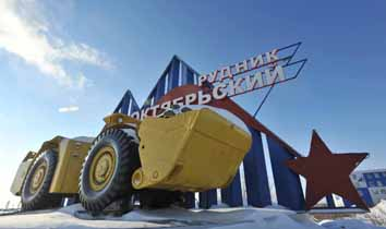 Ремонт горного оборудования в Октябрьский дробилка смд в Сатка