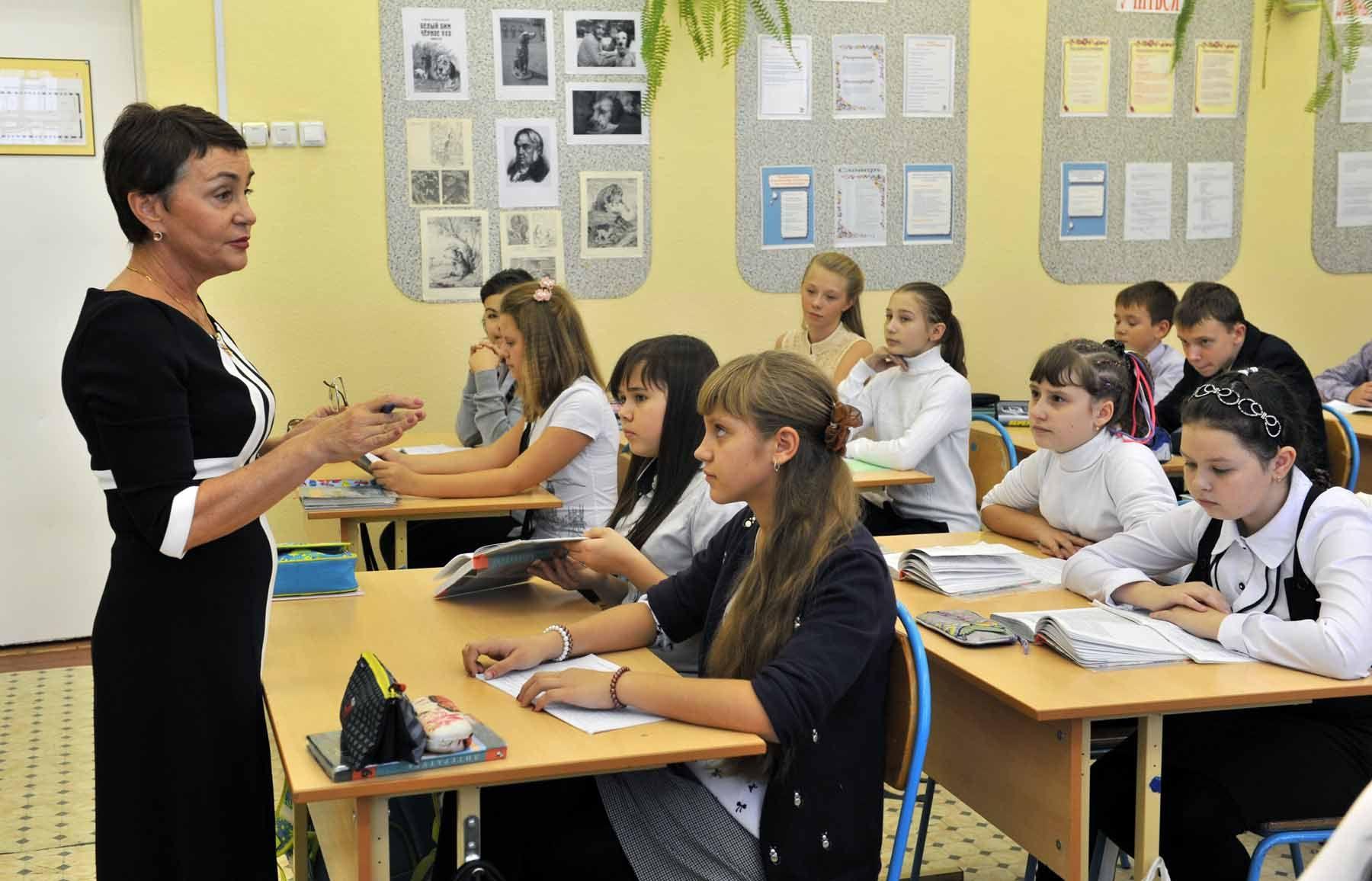 Почти 70% учителей Красноярья имеют высшую и первую квалификационные категории
