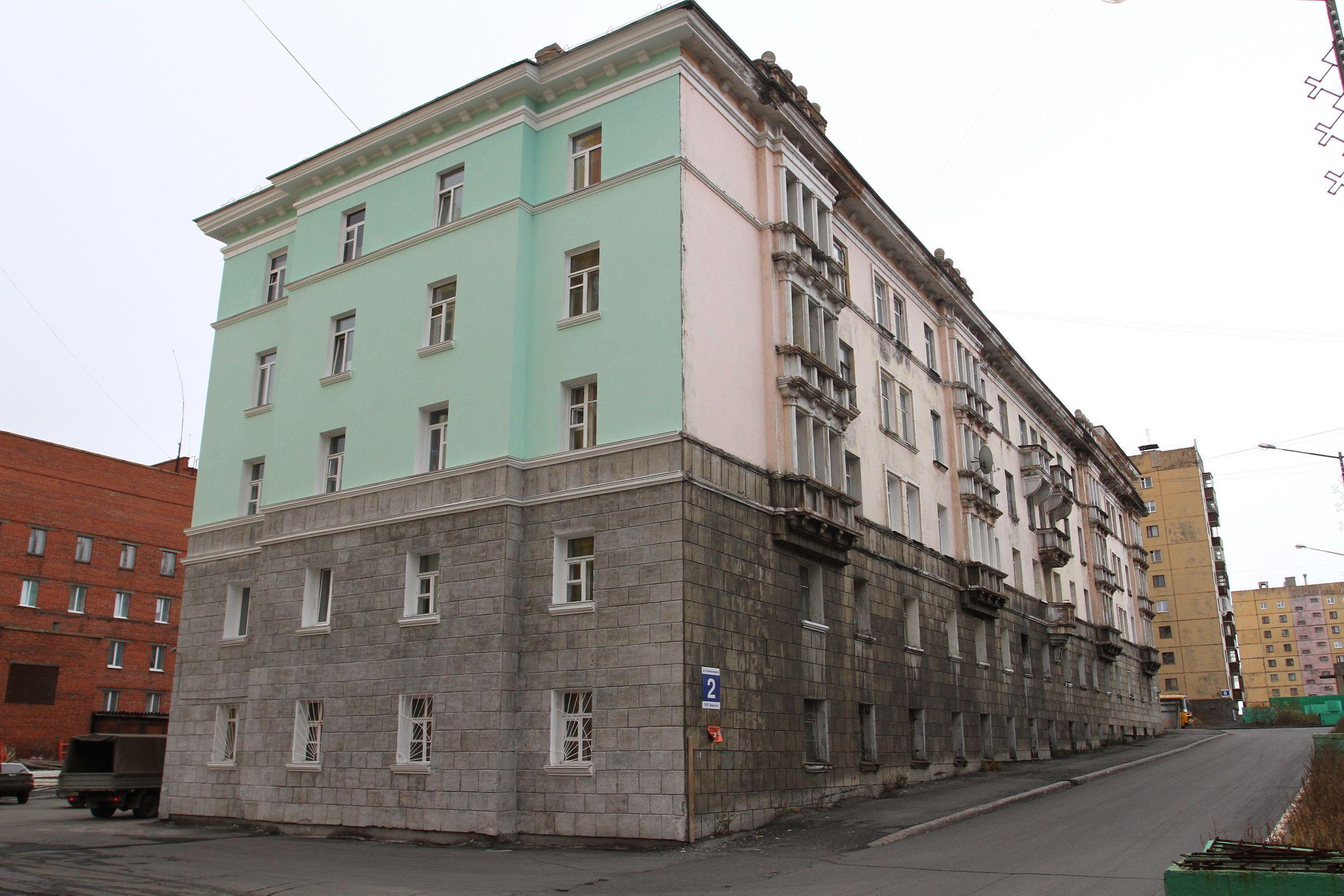 Стили отделка фасада дома фото
