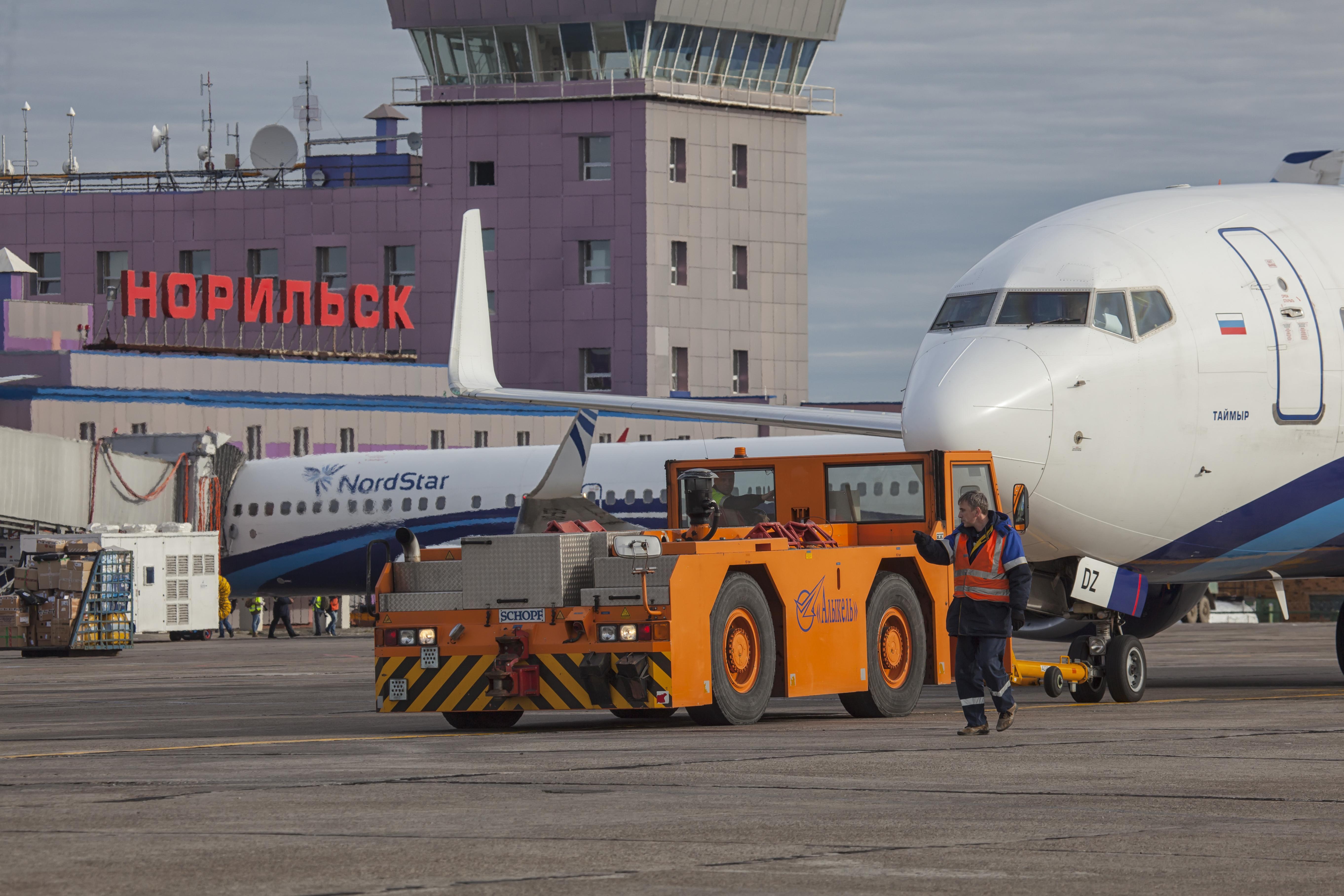 Реконструкцию ВПП норильского аэропорта обсудили на совещании в Росавиации