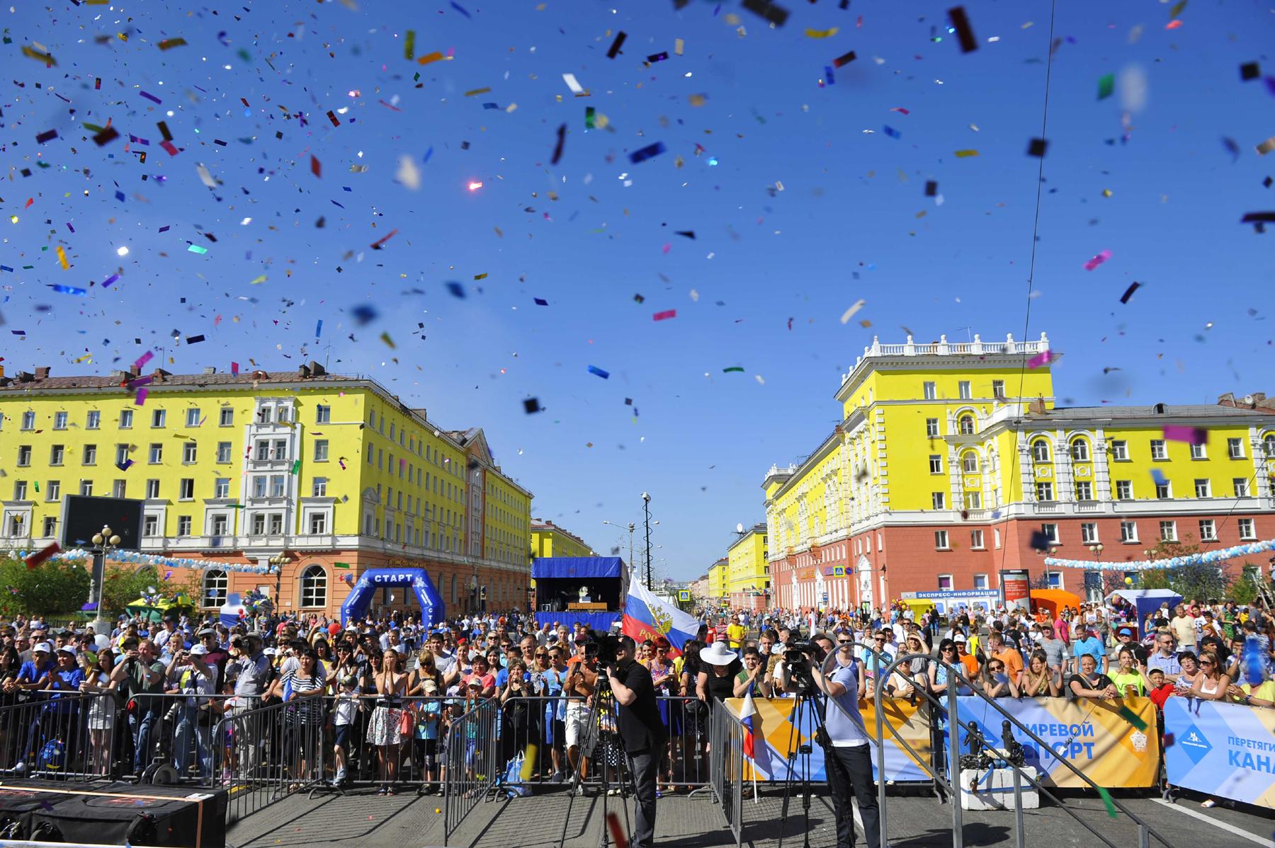 открытки с днем города дудинка русски