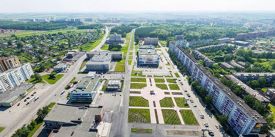 Современный Прокопьевск
