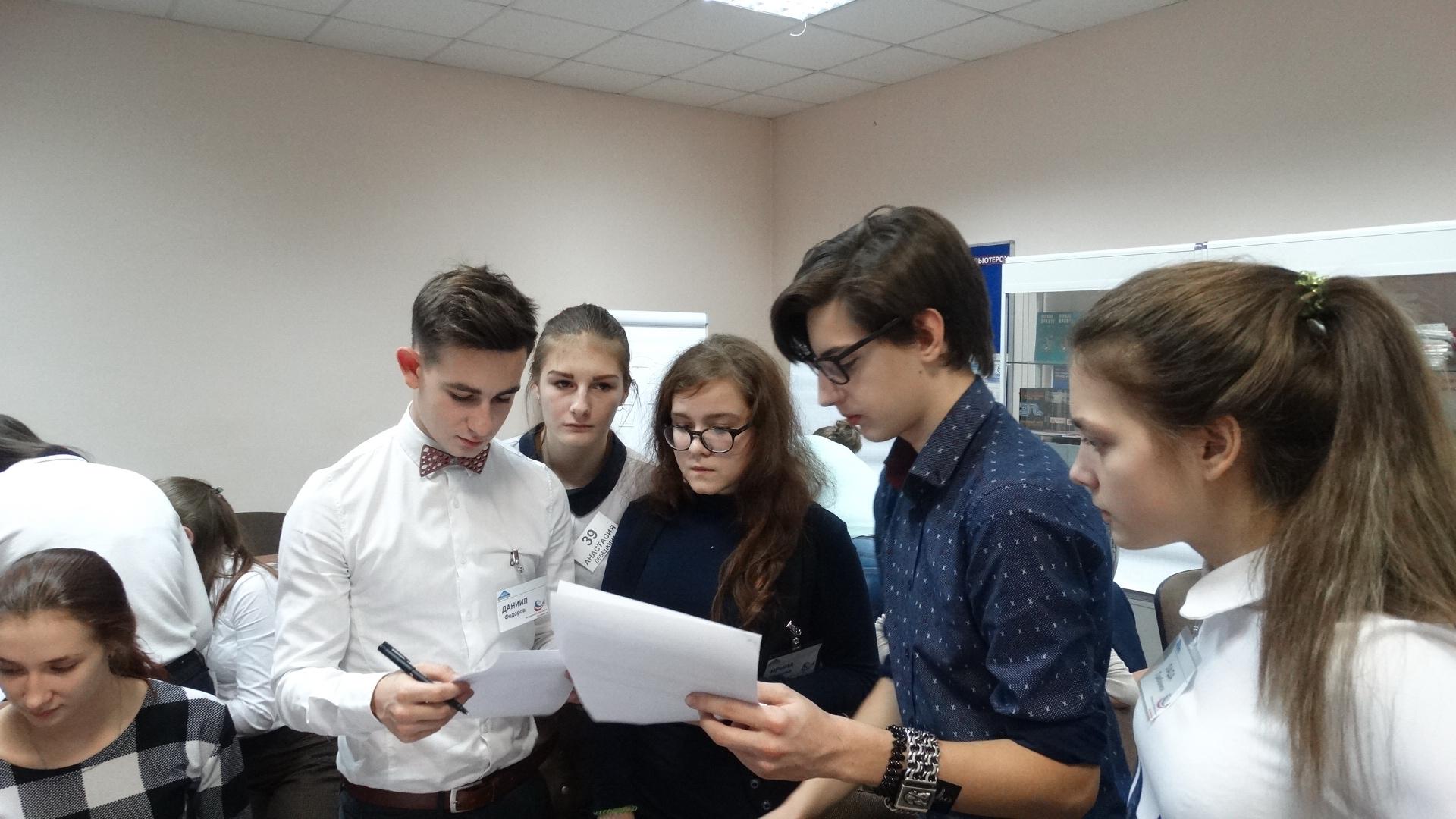 Программа социального проектирования в школе