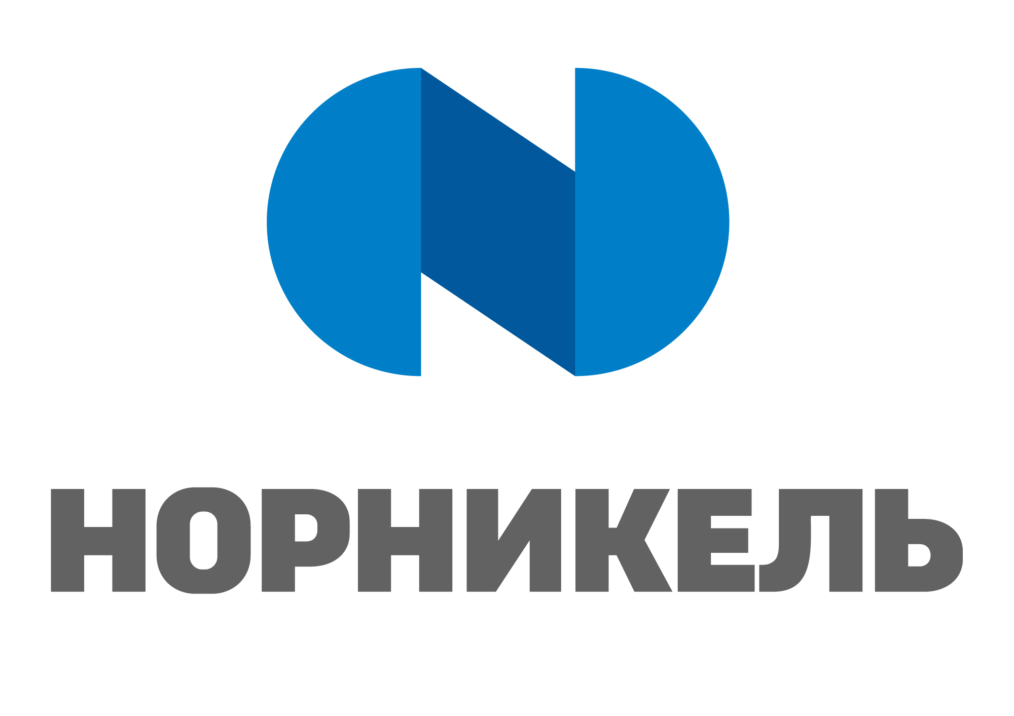 """""""Норникель"""" подписал кредитное соглашение с Commerzbank AG под покрытие экспортного кредитного агентства Euler Hermes"""