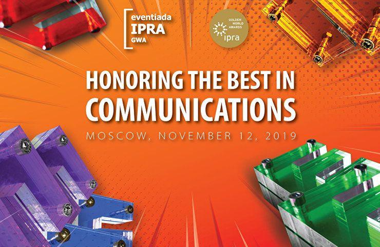 Старший вице-президент «Норникеля» Лариса Зелькова получила премию Eventiada IPRA Golden World Awards
