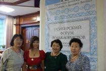 Главный Чум Таймыра был представлен на первом Сибирском форуме фольклористов