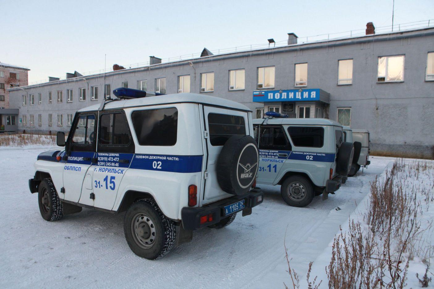 Хабаровское отделение