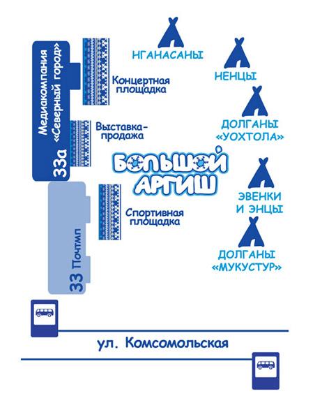 Схема-план площадки 1.jpg