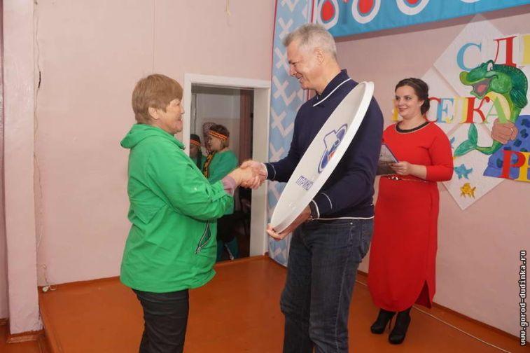 Рыбака из Левинских Песков наградили за 16-килограммовый улов