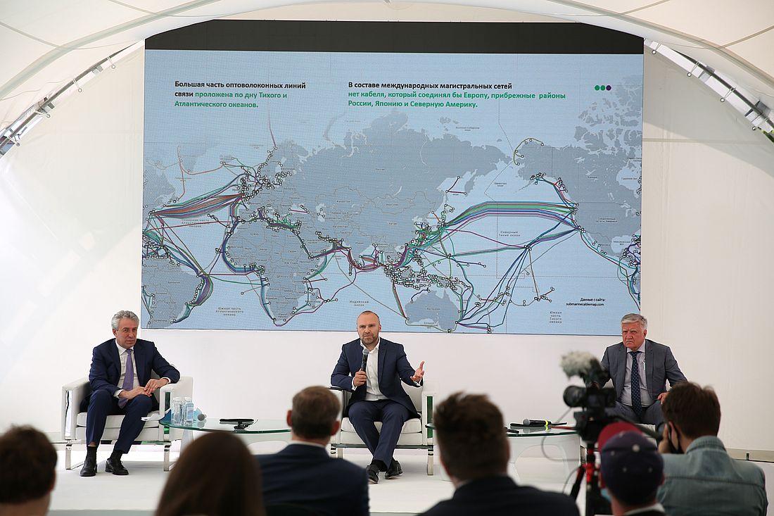 О старте исследований по проекту Arctic Connect «Мегафон» и Росгеология рассказали на пресс-конференции в июле этого года