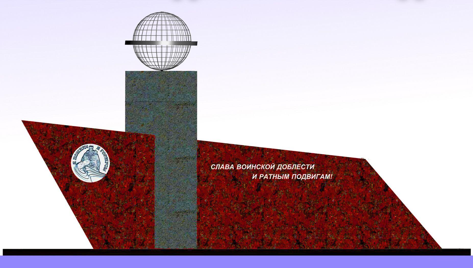 Торжественное открытие памятной стелы в Кайеркане состоится в четверг