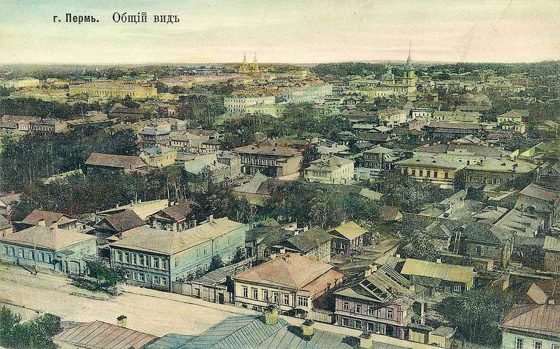 Пермь в начале ХХ века