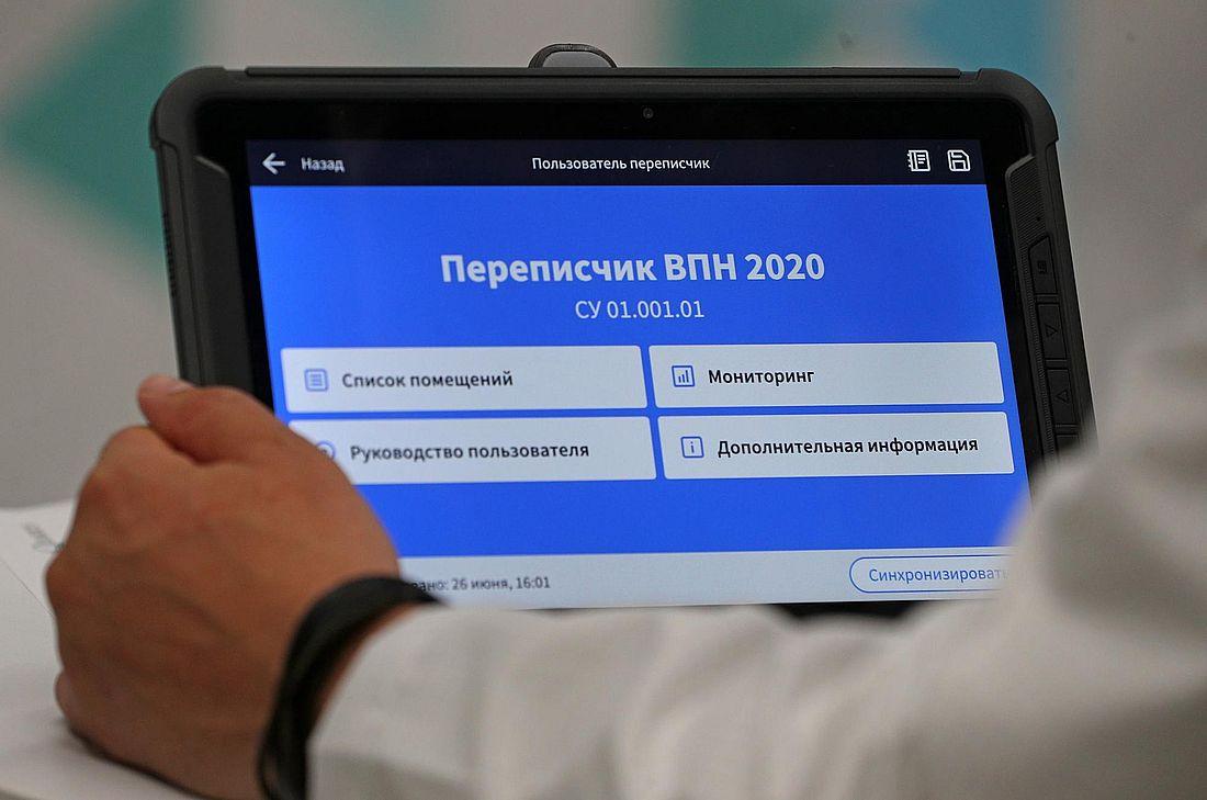 Электронный планшет, изготовленный на заводе «Аквариус» в Ивановской области