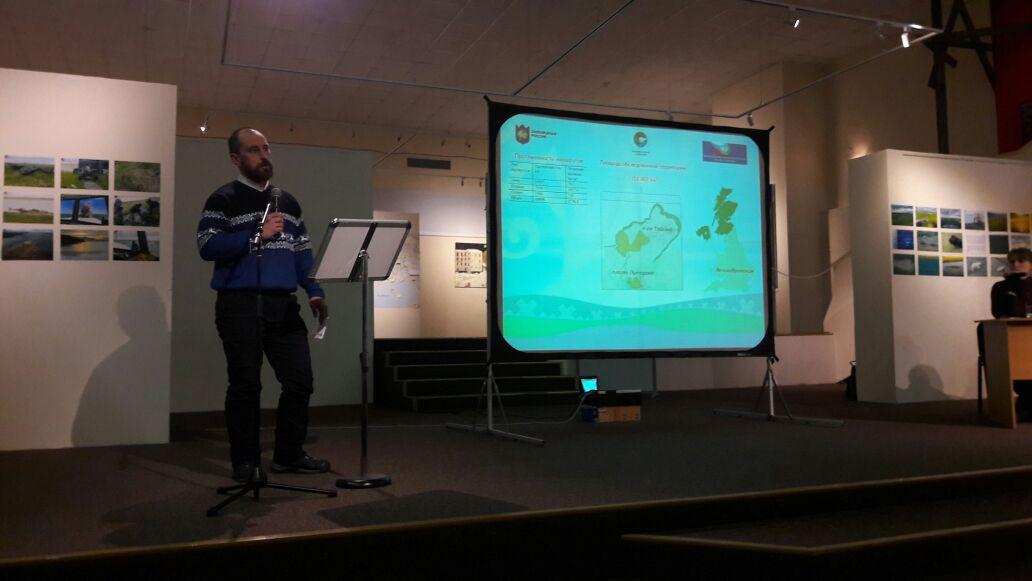 VII городская открытая конференция исследователей территории состоялась в Норильске