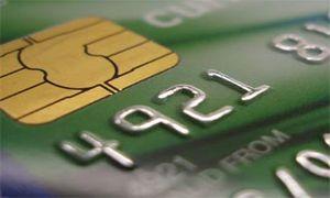 Оштрафован норильский бизнесмен, взимавший с покупателей комиссию при оплате сигарет банковской картой