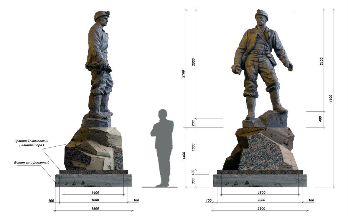 Норильчане выбрали лучший эскизный проект скульптуры «Горняк»