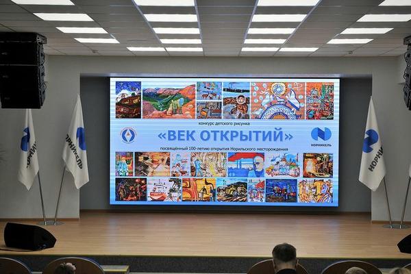 Фестиваль профессий «Век открытий» пройдет завтра во Дворце культуры