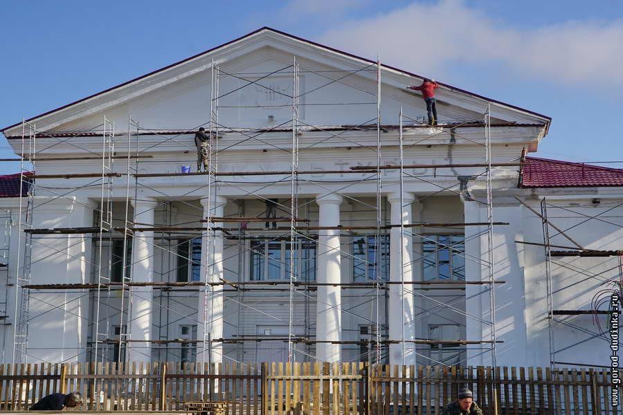Фасад дудинского ДК обновят к концу месяца