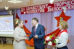 "Дудинский центр развития ребенка ""Белоснежка"" отметил 30-летие"