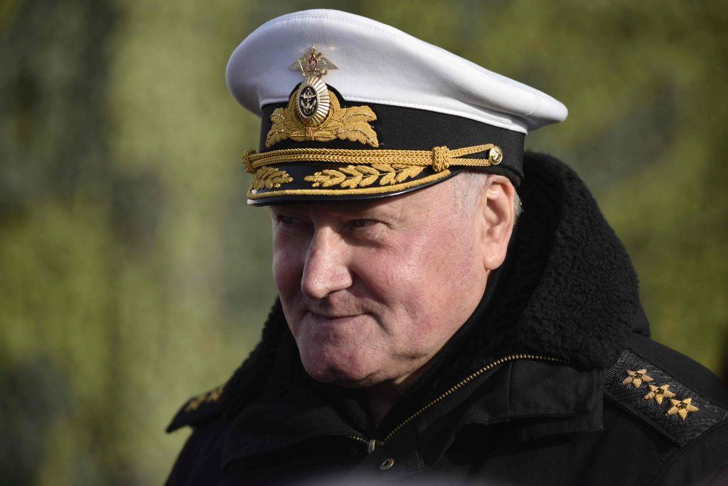 носят адмиралы российской федерации фото участок