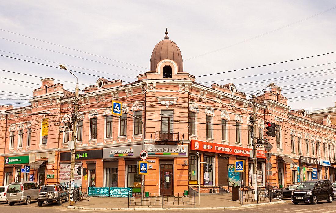 Улица Амурская в наши дни