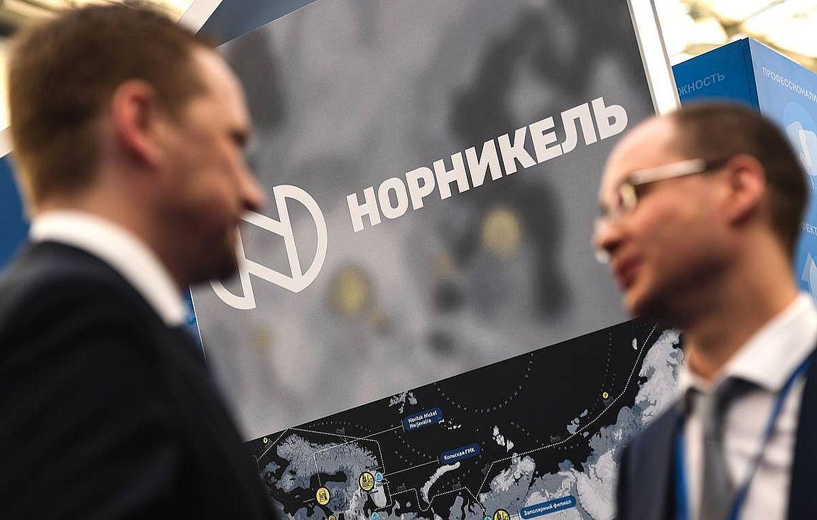 Руководители «Норникеля» стали лидерами топ-1000 российских менеджеров