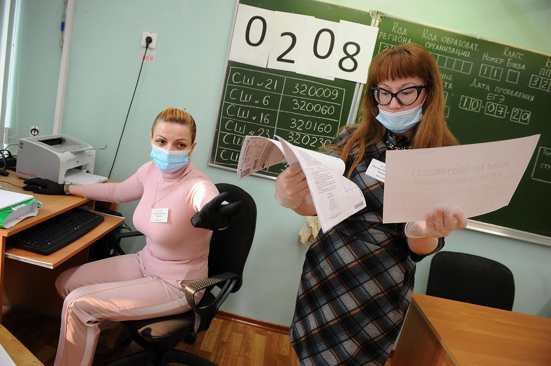 Выпускница талнахской гимназии набрала 100 баллов за ЕГЭ по русскому языку