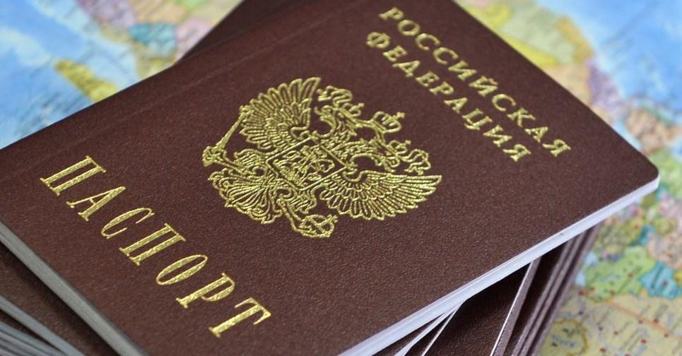 сила Помощь в получении российского гражданства раздумывал