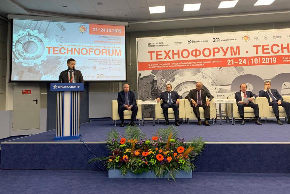 «Норникель» рассказал о технологиях на Международной выставке «Технофорум-2019»