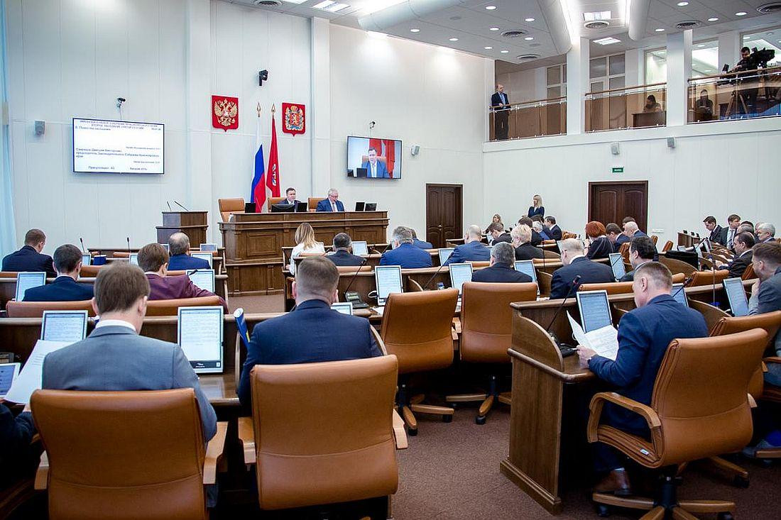 Краевые депутаты инициировали изменения в Жилищный кодекс РФ
