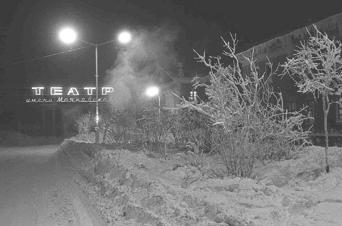 Имя Маяковского театр получил в 1961-м