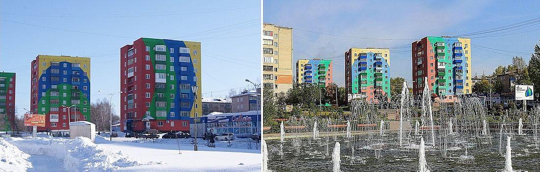 Цветные дома Прокопьевска зимой и летом