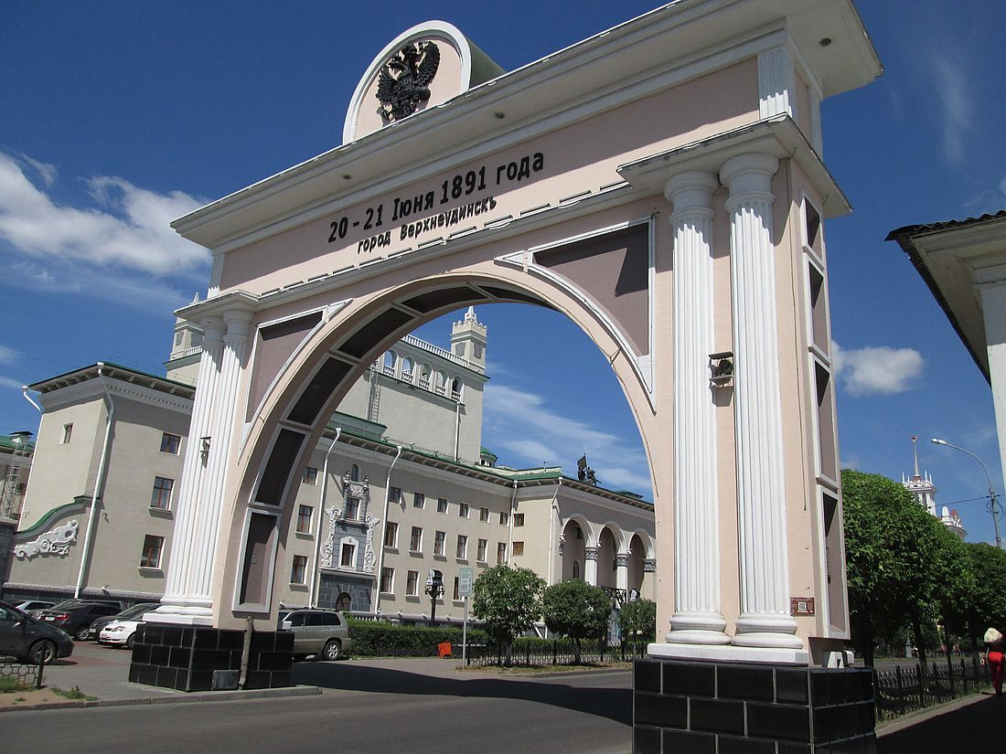 Триумфальная арка в Улан-Удэ, бывшем Верхнеудинске
