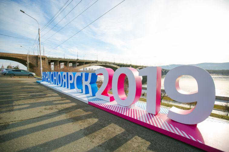 Свыше 3000 спортсменов и международных делегатов будут проживать в Деревне Универсиады-2019