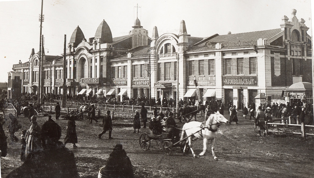 Вокзал Ново-Николаевска