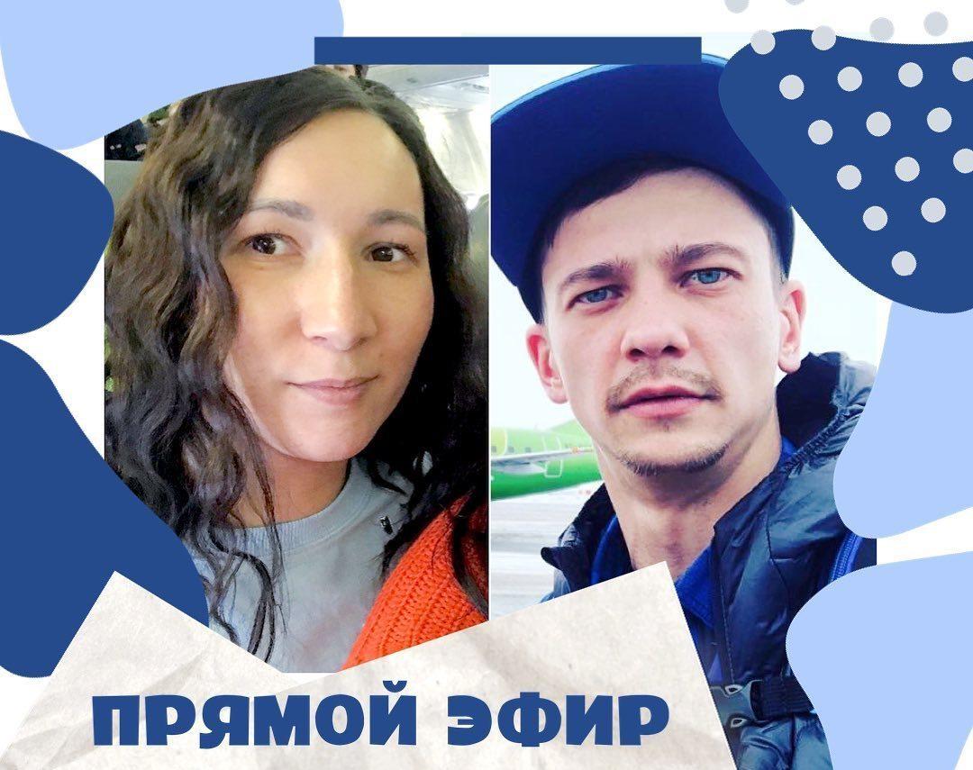Карина Носкова и Алексей Яковлев