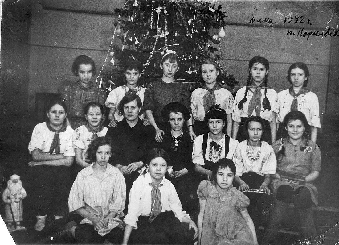 Новогодняя елка, 1942 год