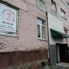 """Молочная кухня открылась в Норильске при поддержке """"Норникеля"""""""