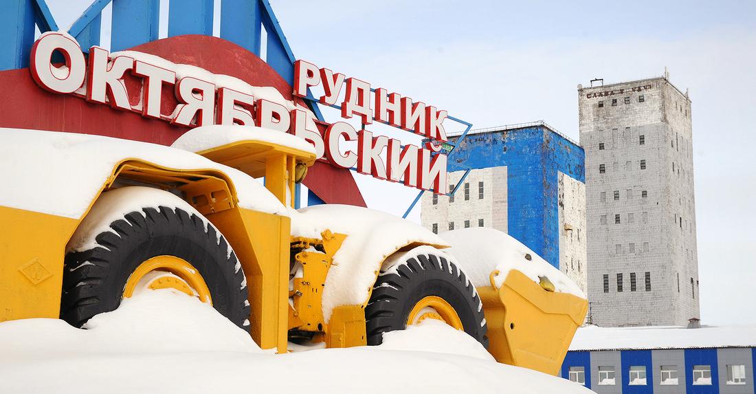 Крупнейший из подземных рудников Евразии – «Октябрьский» готовится отметить свое 45-летие