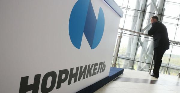 «Норникель – Общий центр обслуживания» расширяет перечень услуг для предприятий НПР