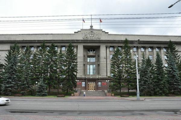 Назначен новый министр тарифной политики Красноярского края