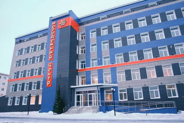 Объявлен конкурс на замещение должности директора молодежного центра Норильска