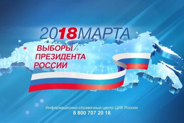 Сбор подписей в поддержку выдвижения Владимира Путина президентом России стартовал в Норильске