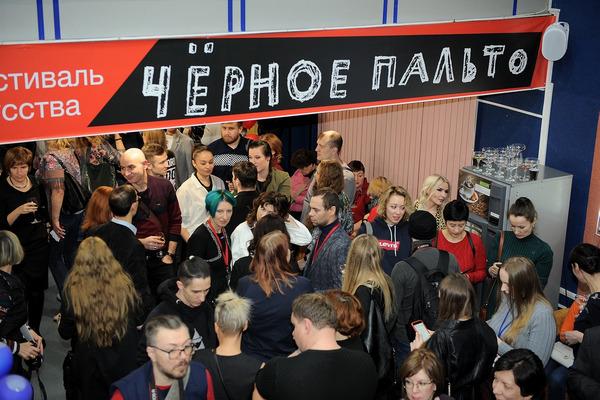 Премьера фильма Ольги Проскурниной «Черное пальто» с аншлагом прошла в Норильске
