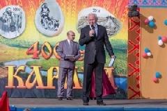 400-летие таймырского поселка Караул отметили открытием детсада, гашением юбилейных почтовых открыток, концертом и праздничным салютом