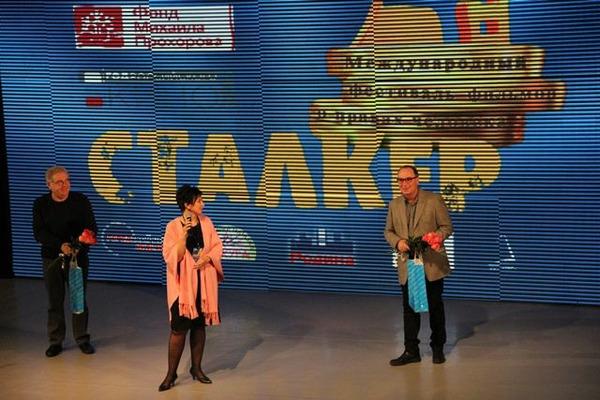 """Более 1100 норильчан побывали на мероприятиях благотворительной акции Международного фестиваля фильмов о правах человека """"Сталкер"""""""