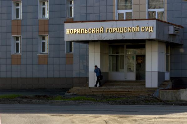 Норильчанина будут судить по обвинению в краже кабеля на сумму более 120 тыс. рублей