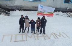 Стена памяти появилась в Диксоне ко Дню Победы, а в поселке Новорыбная обновлен обелиск фронтовику Ивану Зарукину